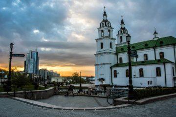В Минск на выходные - Верхний город